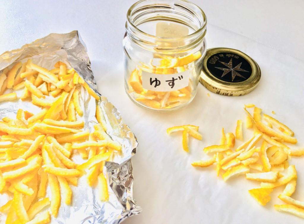 yuzu-citron (5)