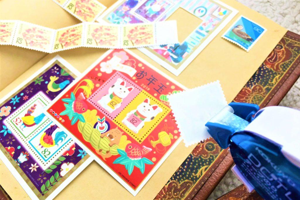 kitte,stamp