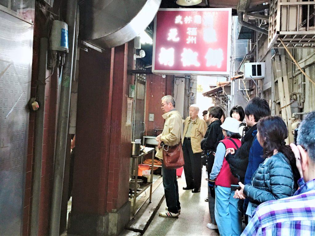Taiwanese Pepper Buns shop (2)