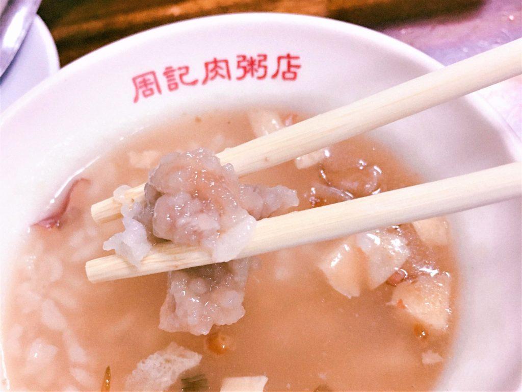 rice gruel of ZhouJiRouZho (2)