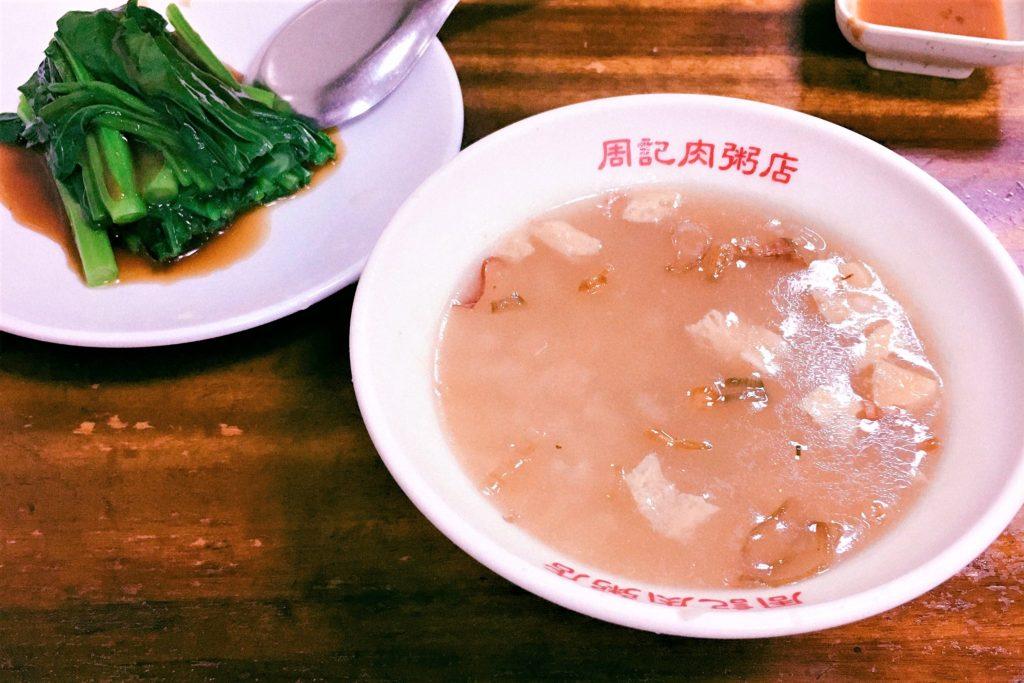 rice gruel of ZhouJiRouZho