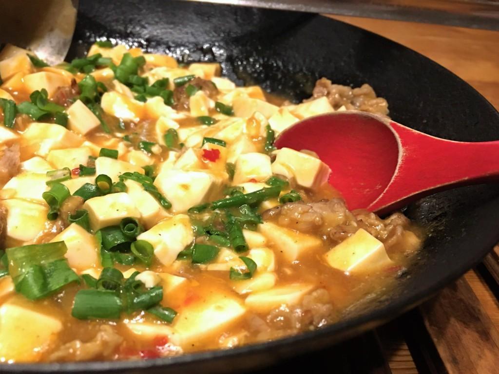 akao-frying pan (1)