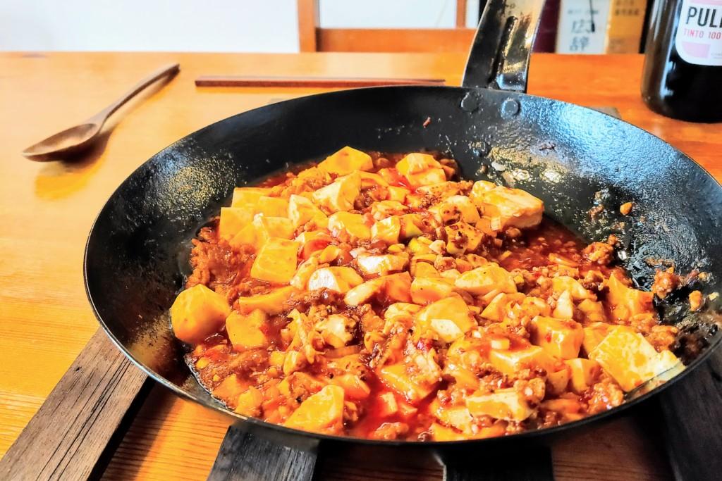 akao-frying pan (5)