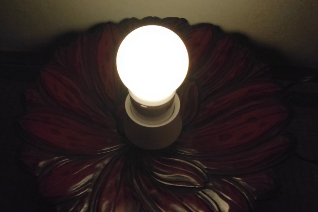led,lantern,Panasonic