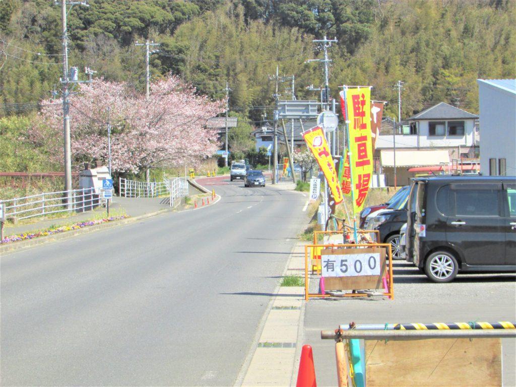 500yen_parking