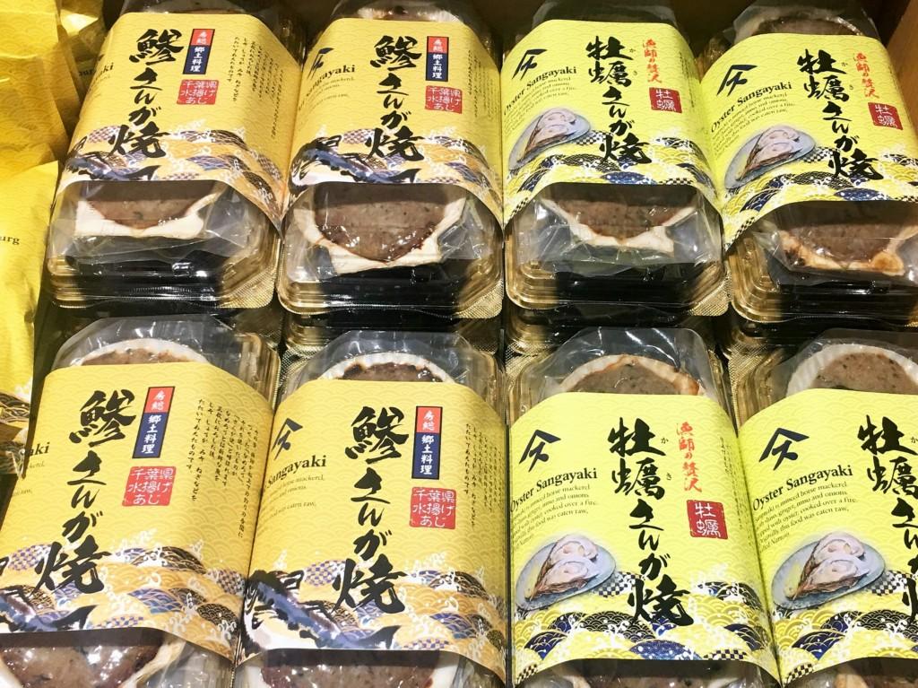 sangayaki fusanoeki.fusa at nikke-cp2