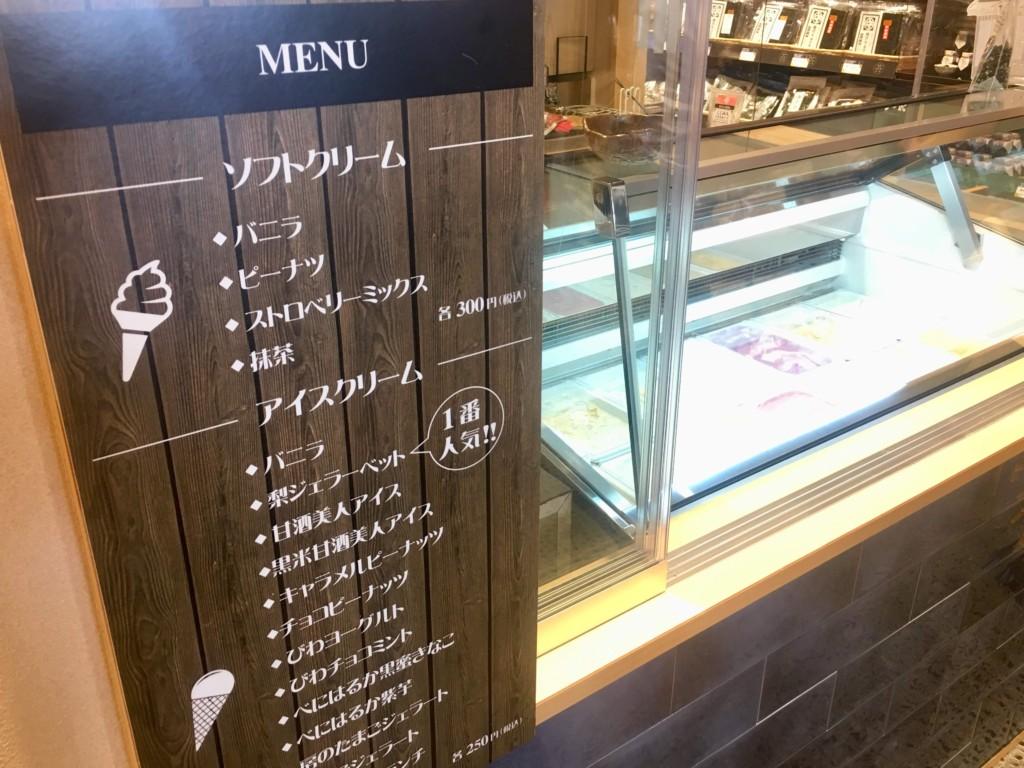 fusanoeki.fusa at nikke-cp8 (2)