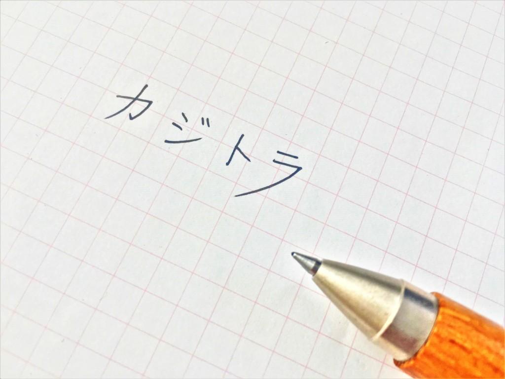 mitsubishi_PURE MALT ballpointpen kajitora