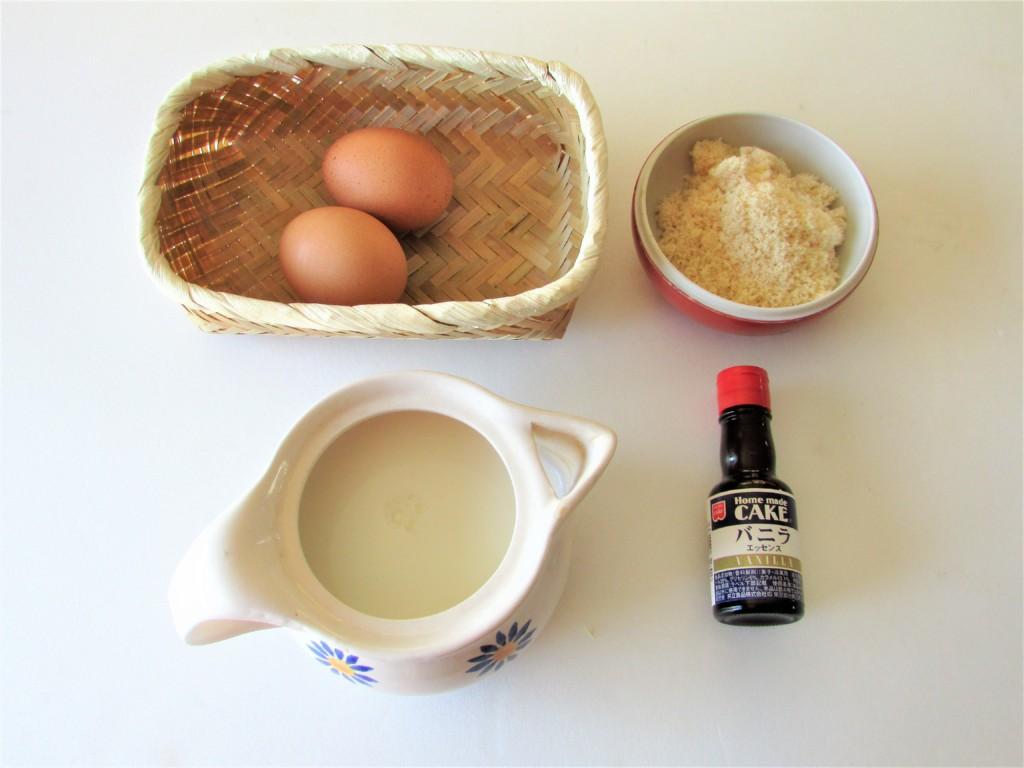 pudding (2)