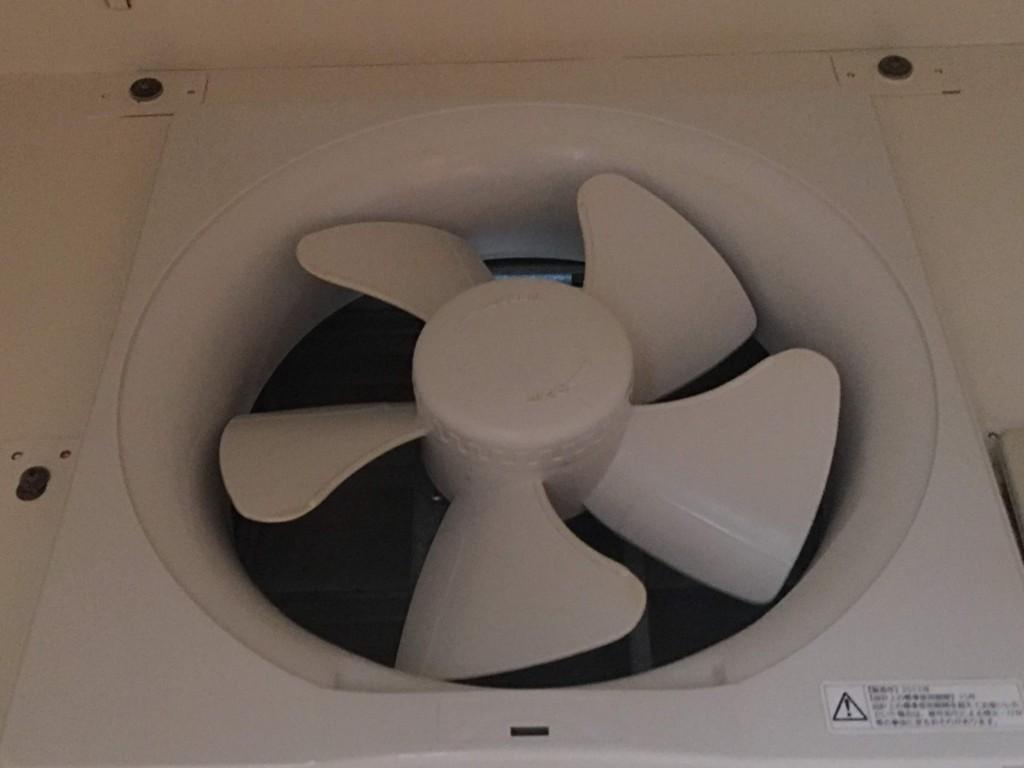 Ventilation fan (1)
