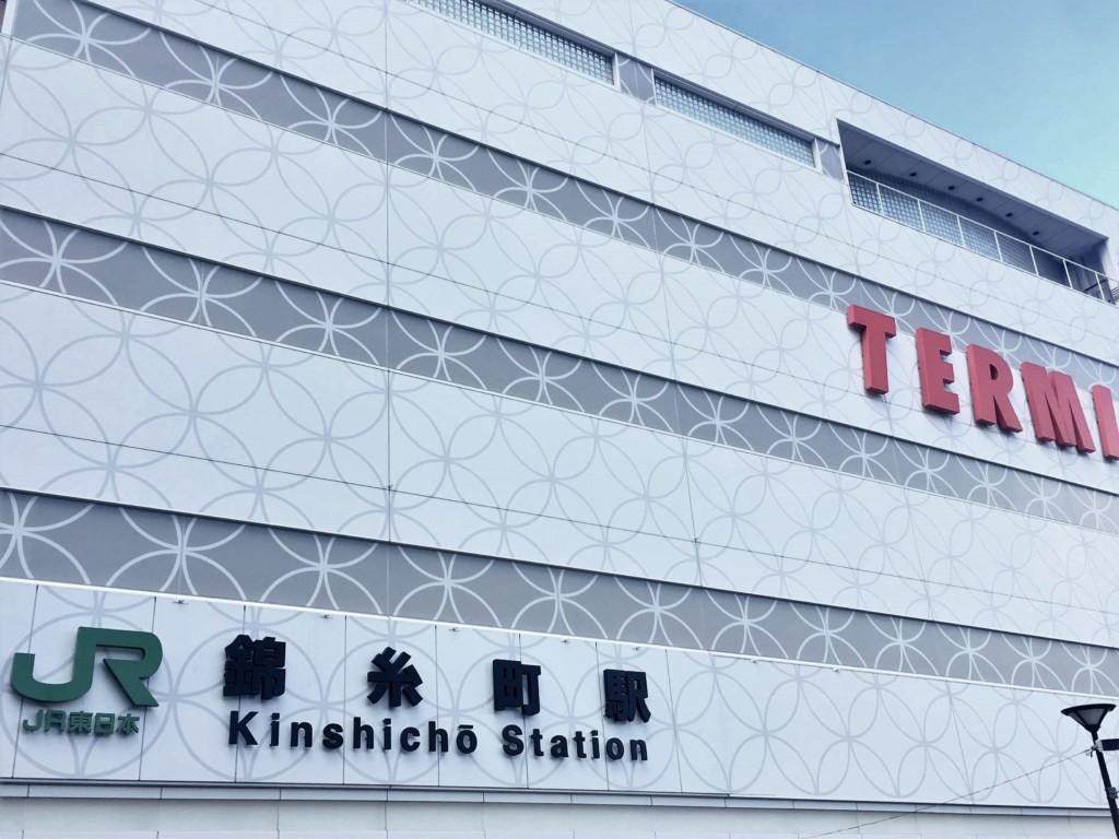 kinshicho-station