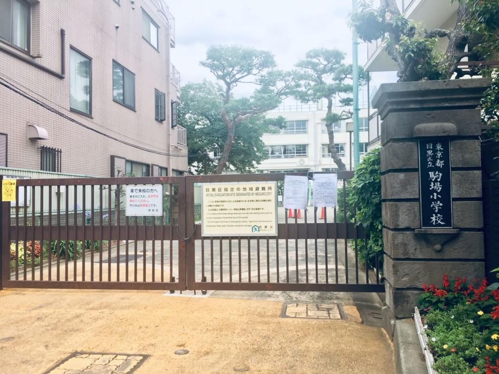 mingeikan-access (11)