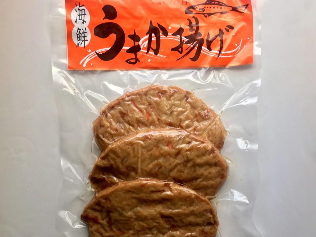 umakaage-fusanoeki