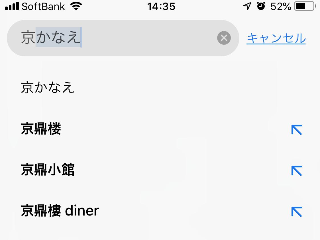 jin-din-rou (33).JPG