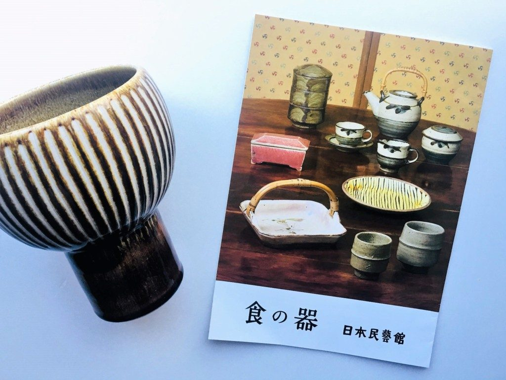 the Japan Folk Crafts Museum_mingeikan2