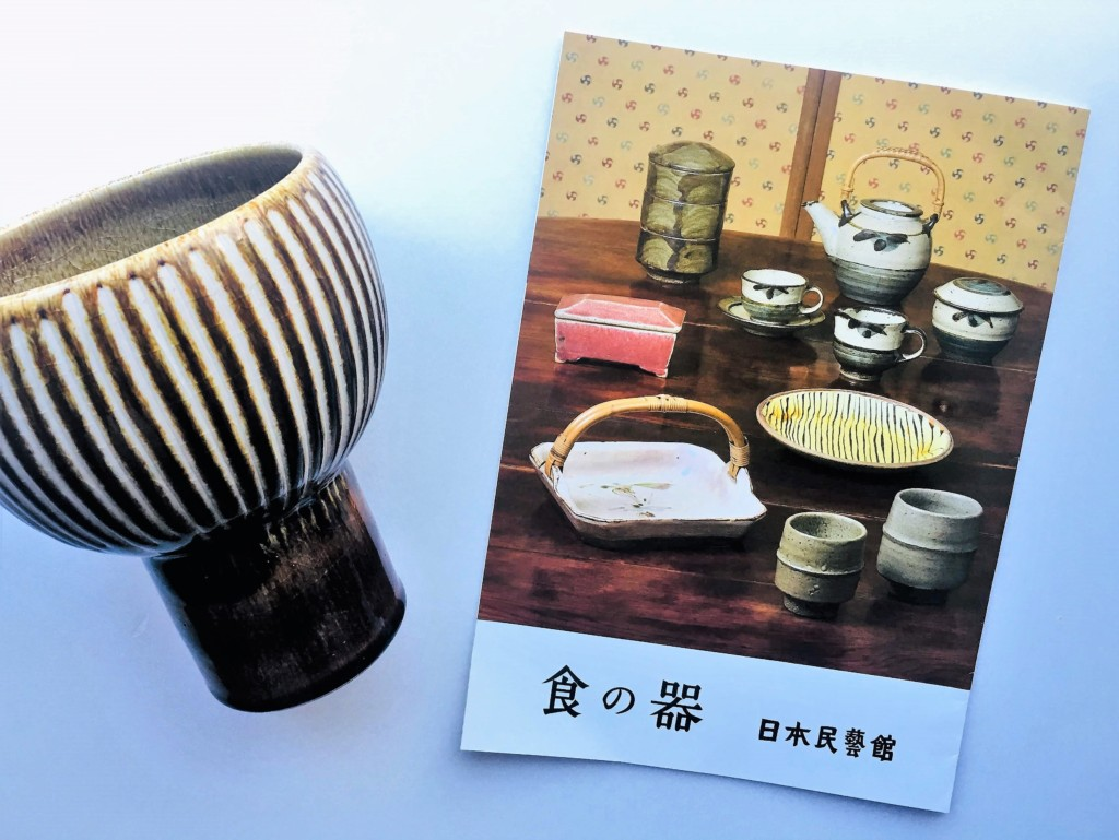 the Japan Folk Crafts Museum_mingeikan7