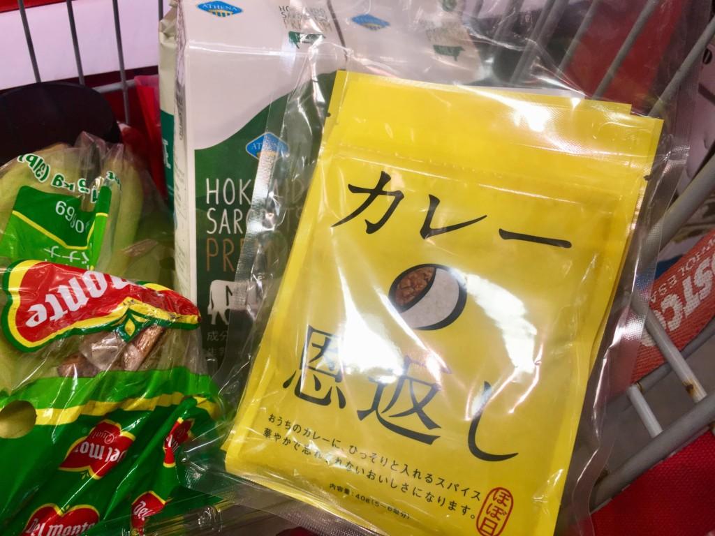 curry-no-ongaeshi (1)