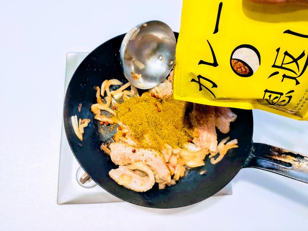 curry-no-ongaeshi (15)