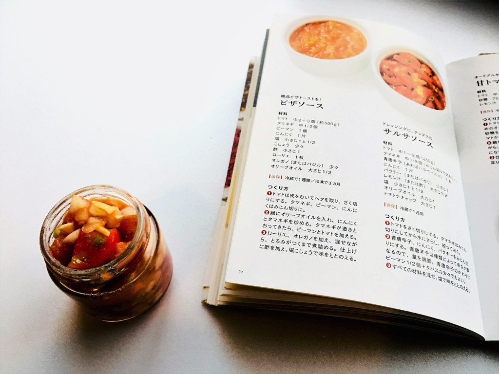 salsasauce (12)