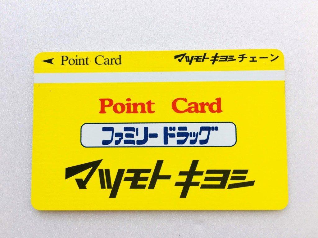 matsumotokiyoshi2