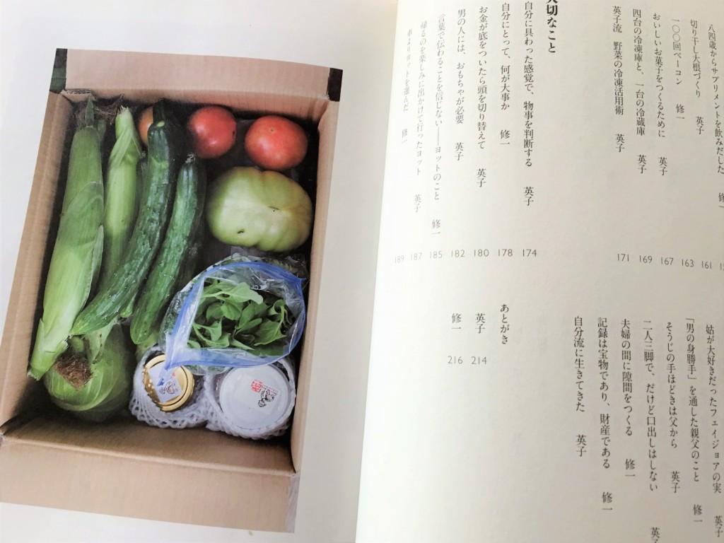 tokiwotameru-kurahsi (6)