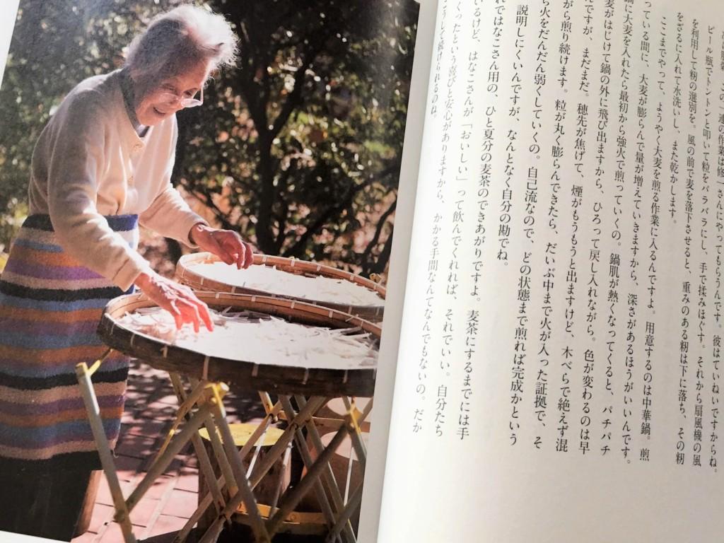 tokiwotameru-kurahsi (7)