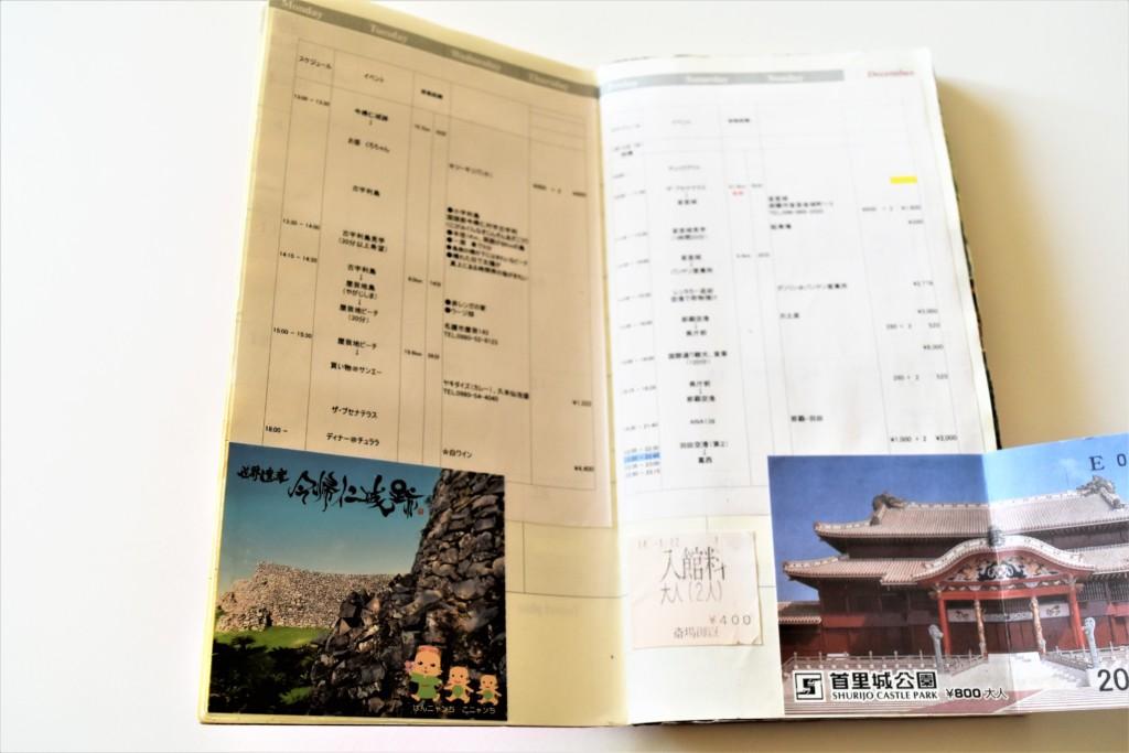 traveler's notebook-4
