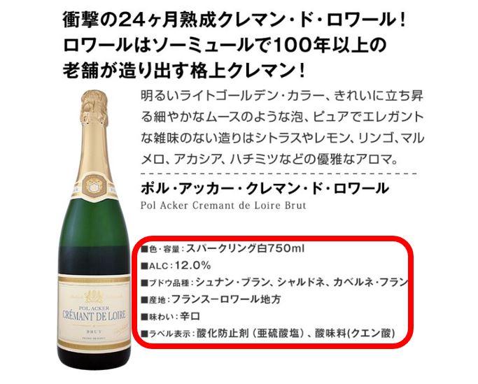 kyobashi-wine1