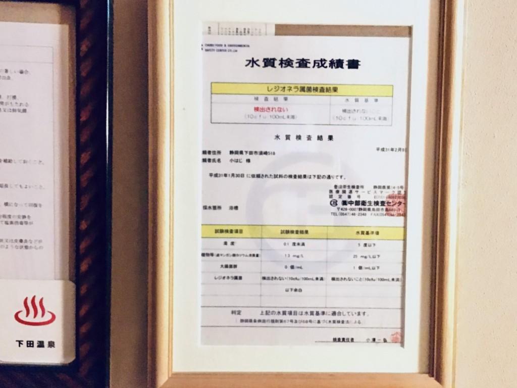 shimoda,suzaki,kohaji (44)