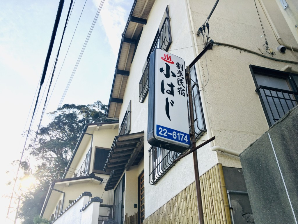 shimoda,suzaki,kohaji (8)