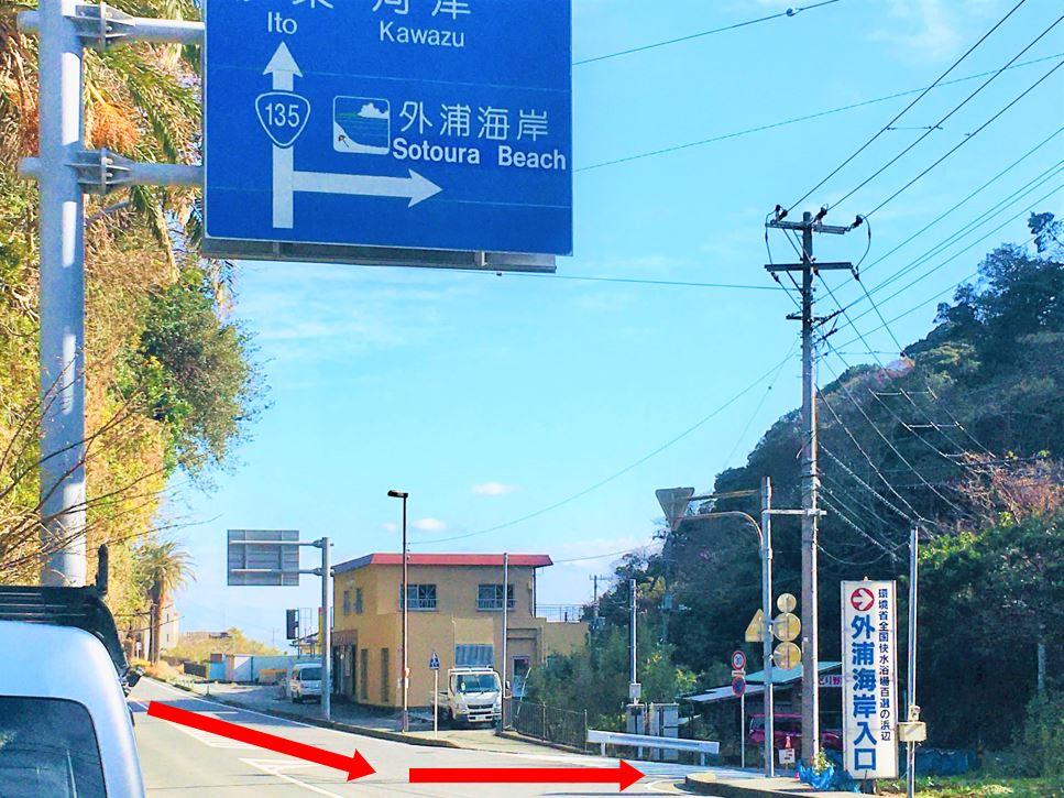 sotoura_beach (3-2)