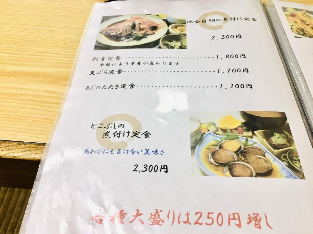 uenoyamatei-shimoda (10)