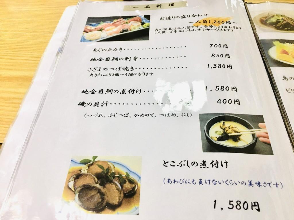 uenoyamatei-shimoda (11)