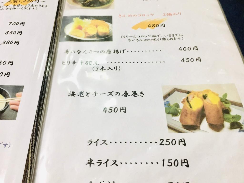 uenoyamatei-shimoda (12)