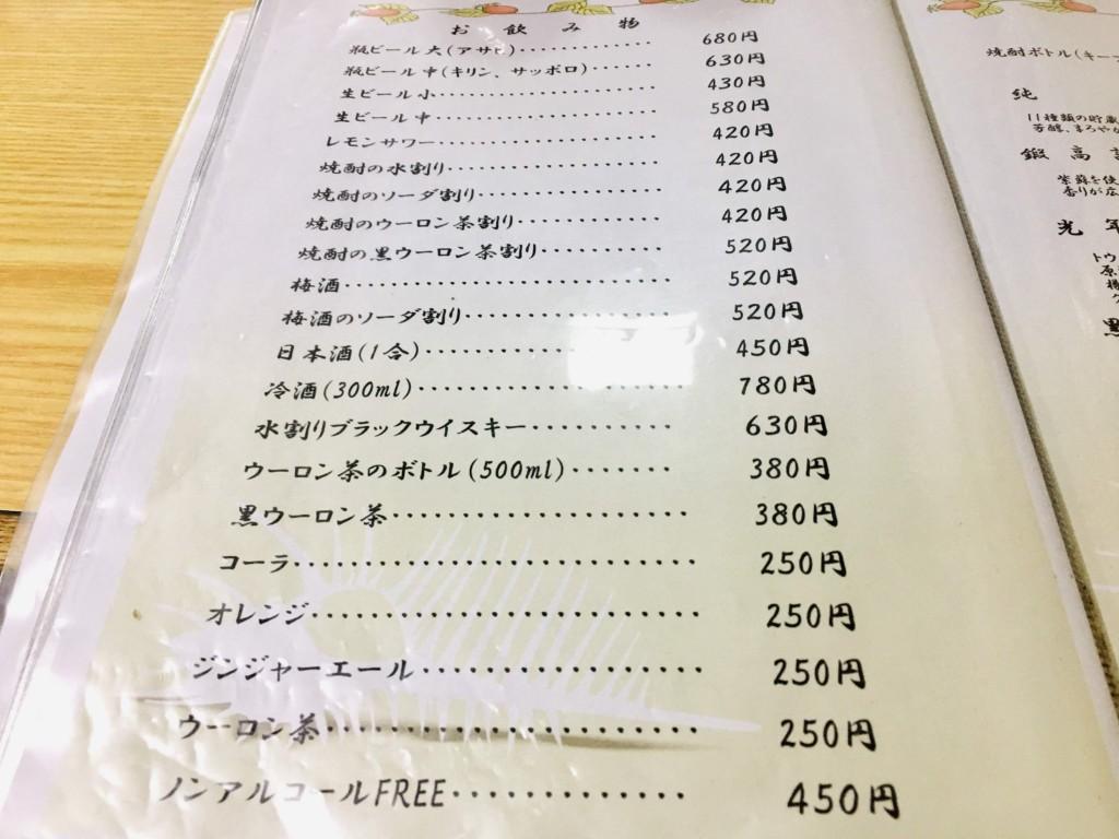uenoyamatei-shimoda (13)