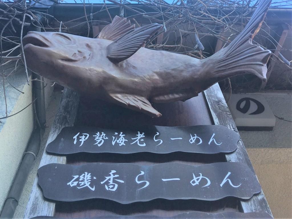 uenoyamatei-shimoda (23)