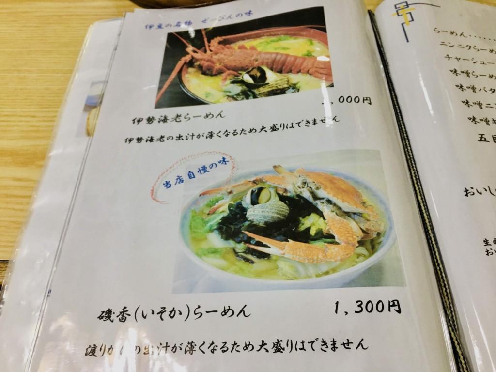 uenoyamatei-shimoda (5)