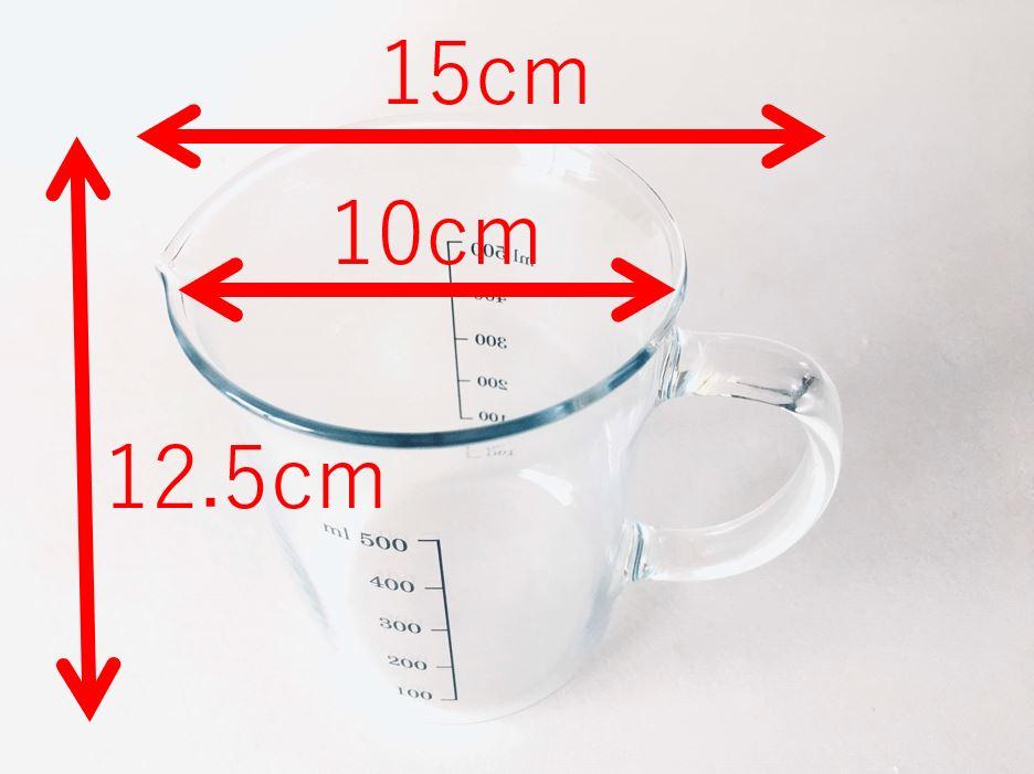 IKEA VARDAGEN CUP 500ml (3)