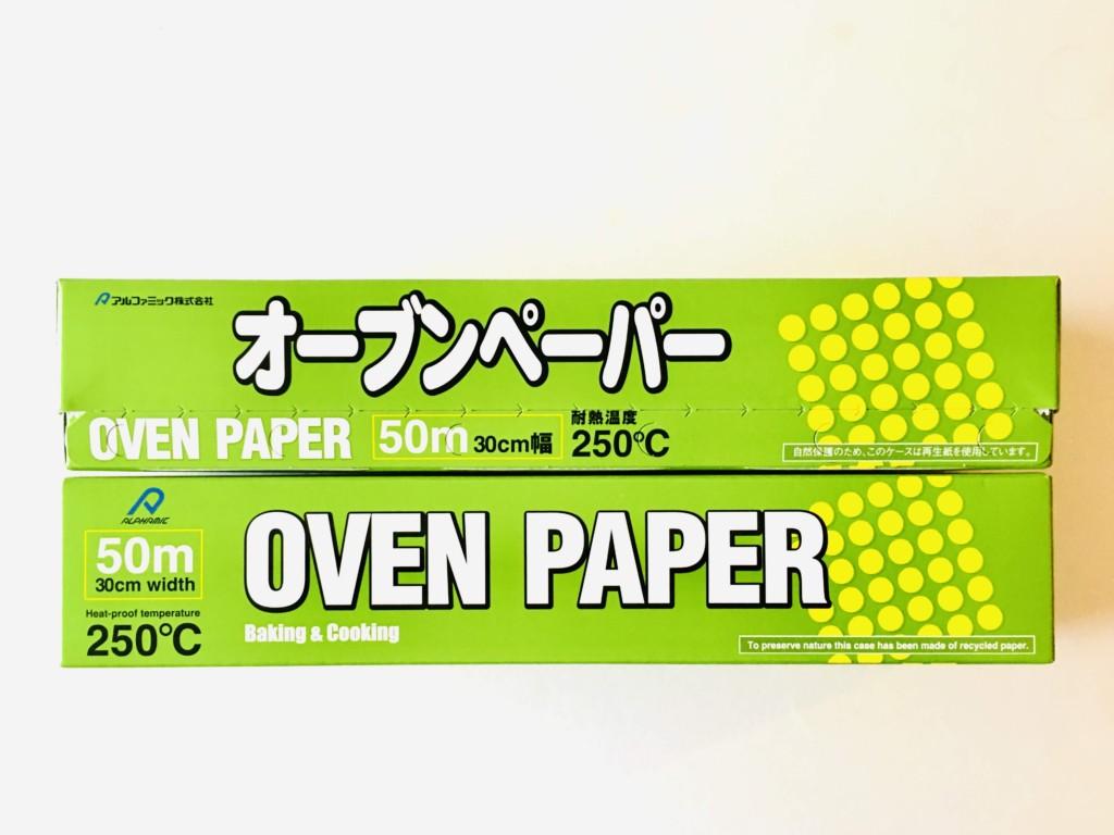cookingsheet-ovenpaper (1)