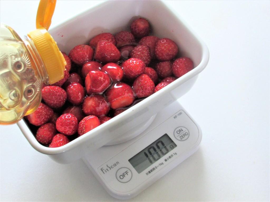 strawberryjam-honey (4)