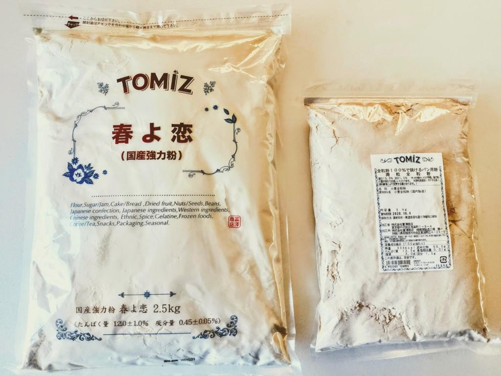 tomizawa-shoten (8)