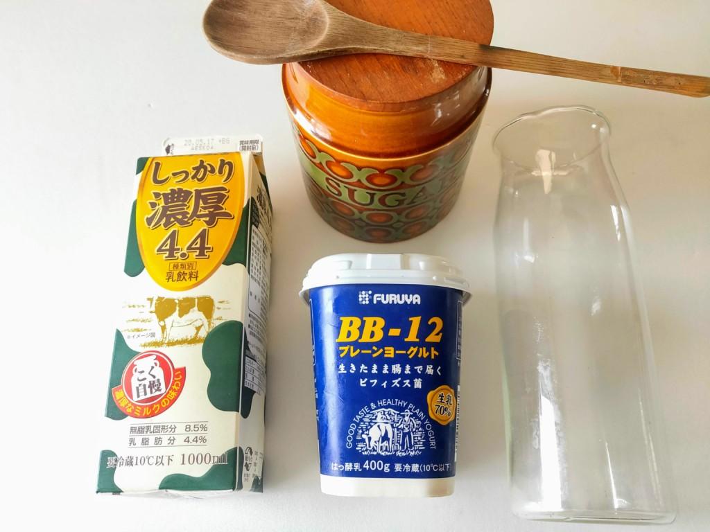 Lassi-recipe (1)