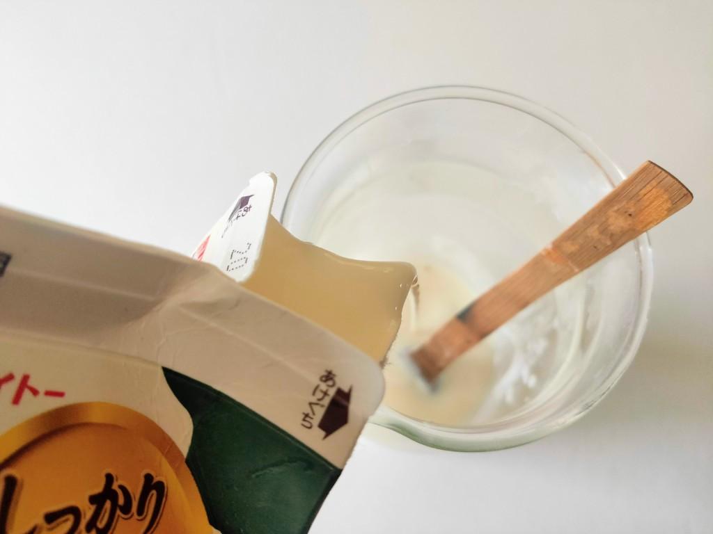 Lassi-recipe (4)