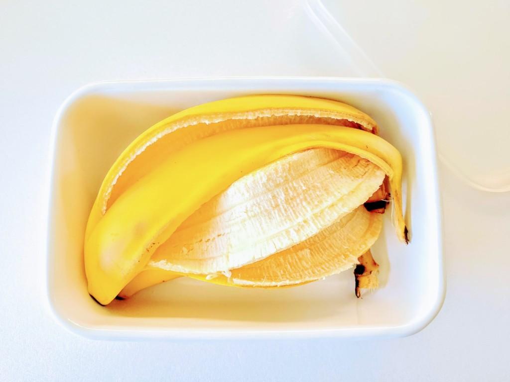 banana-6