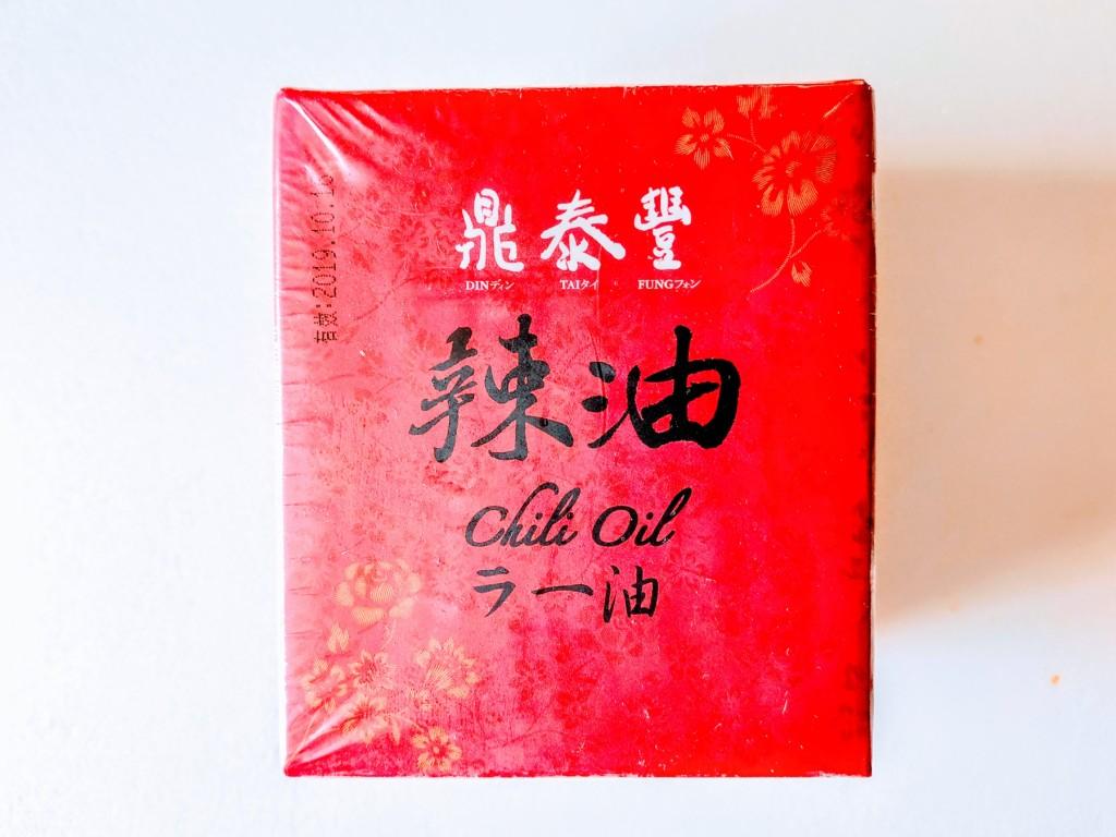 din tai fung chili oil (2)