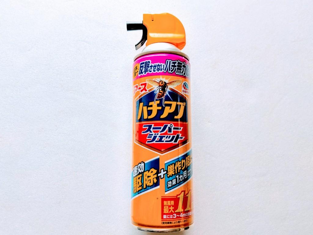 hachi-abu-kuzyo-4