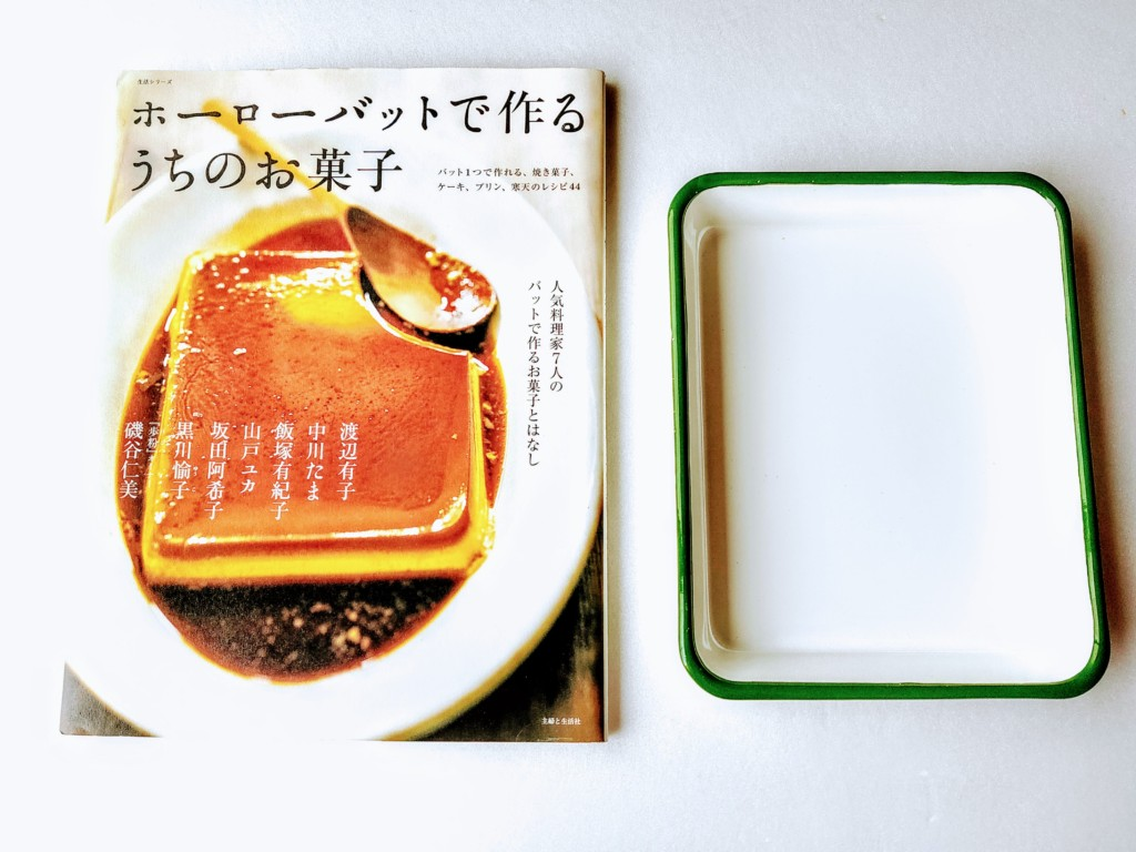 noda-enamel-recipe