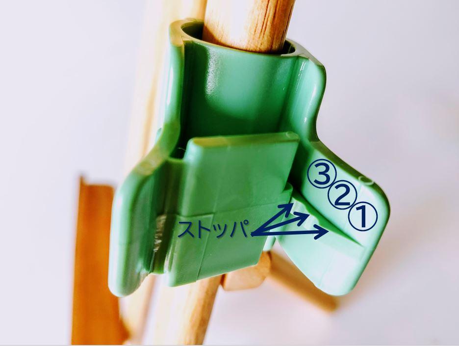 saien-kantan-packer-4-1