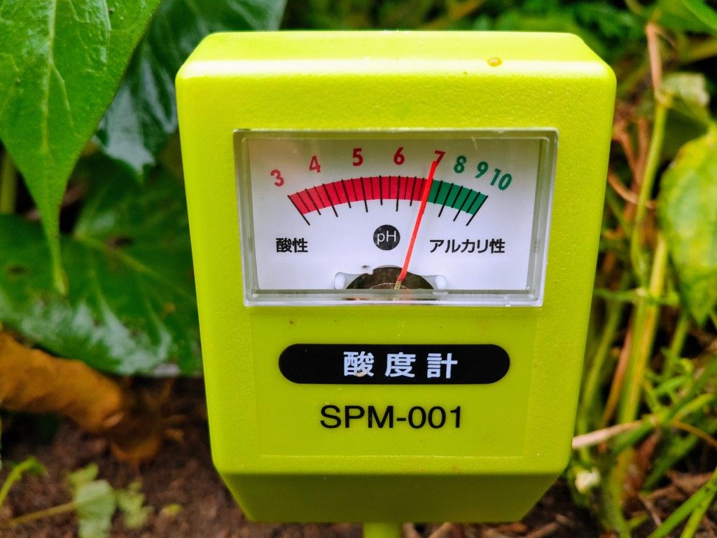 Acidity meter,sandokei (1)