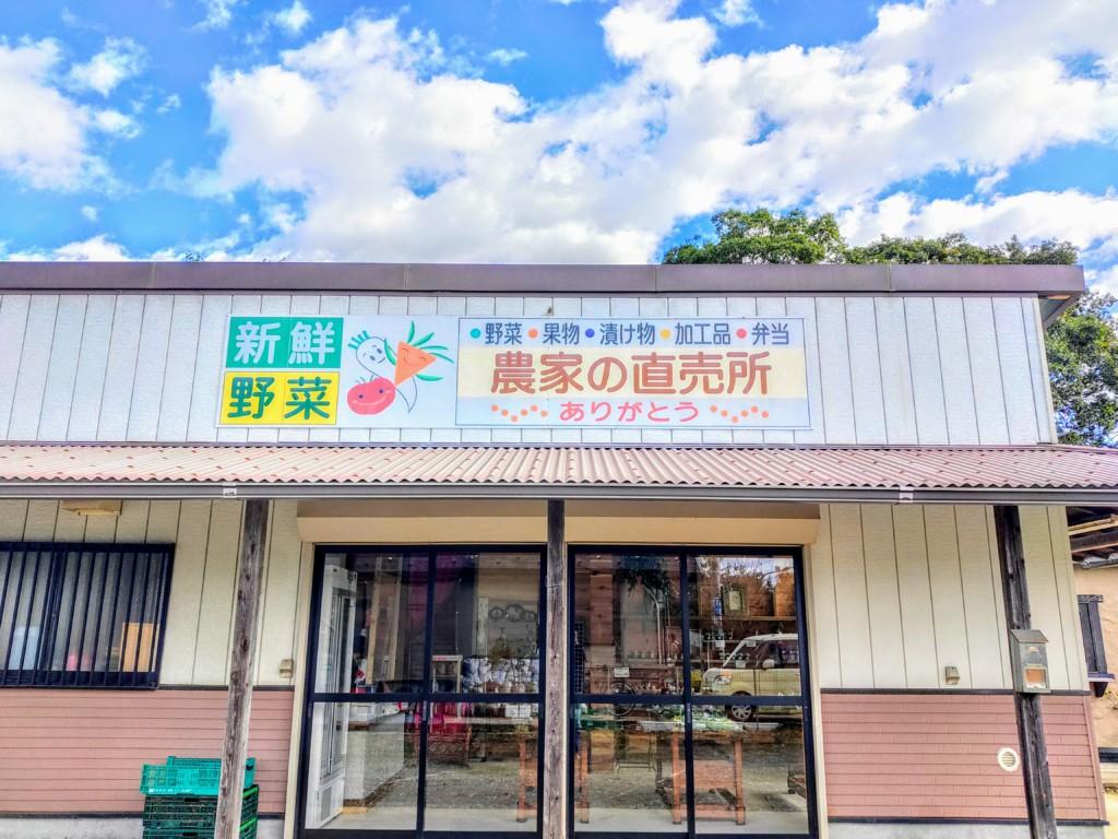 farmer's vegetableshop,arigato,chokubaizyo,20201017